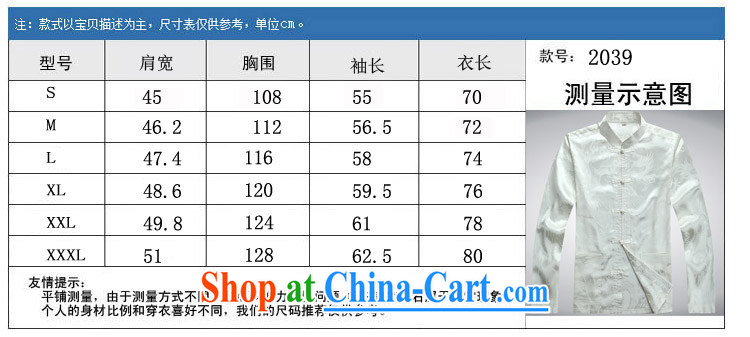 Top Luxury Tang with long-sleeved men and 2014 new men's jackets jacket National wind-buckle older Chinese T-shirt Dad jacket men Tang red long-sleeved M/170 pictures, price, brand platters! Elections are good character, the national distribution, so why buy now enjoy more preferential! Health