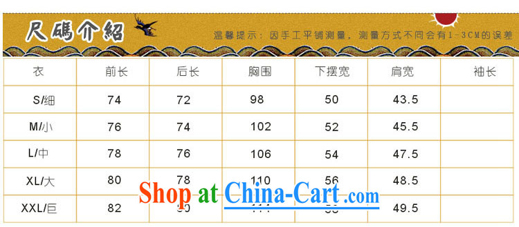 elections the Qin weaving -- original design men detained the cotton the leisure Ma a/wind, white XXL/Jumbo pictures, price, brand platters! Elections are good character, the national distribution, so why buy now enjoy more preferential! Health