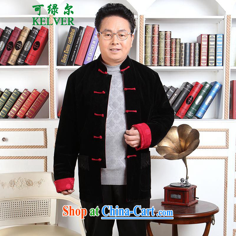To Green, the older men and the spring and autumn and winter clothes and stylish new t-shirt, collar embroidered two-wearing father replacing Tang jackets - 1 3 XL