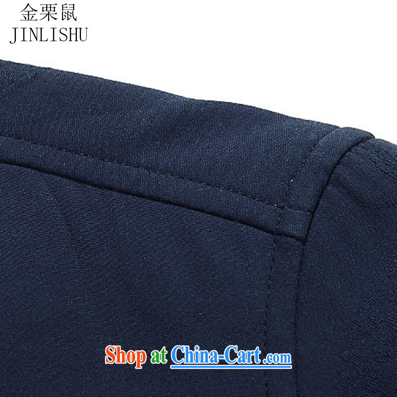 The chestnut mouse, older men and pure cotton Chinese men's jacket jacket Chinese Disc fall back on pure cotton larger Tang jackets men's red 175, the chestnut mouse (JINLISHU), shopping on the Internet