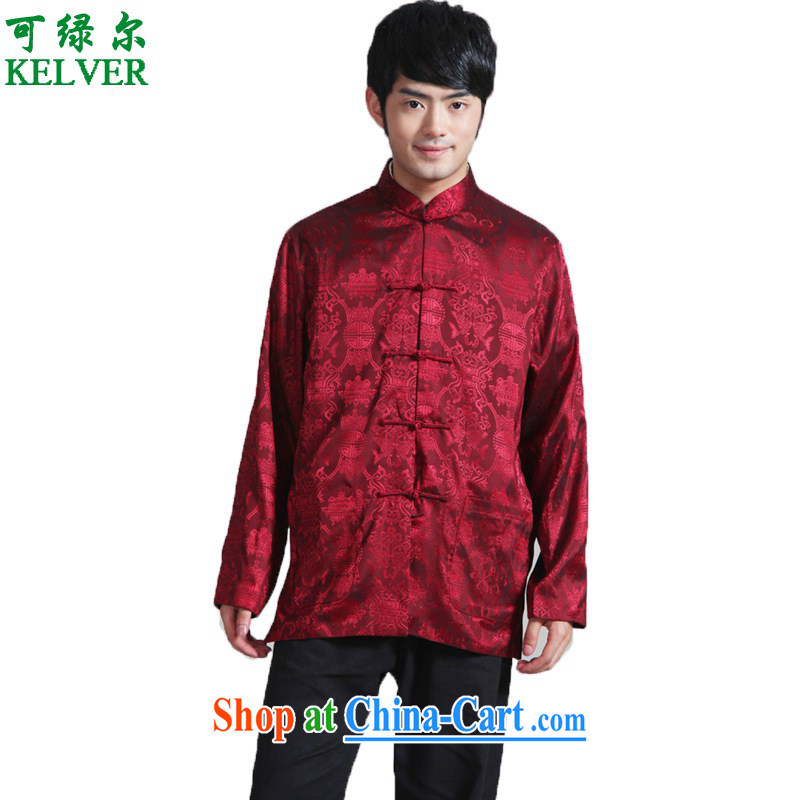 To Green, spring fashion, the older father loaded up for a two-fish jacquard Tang jackets - 3 3 XL