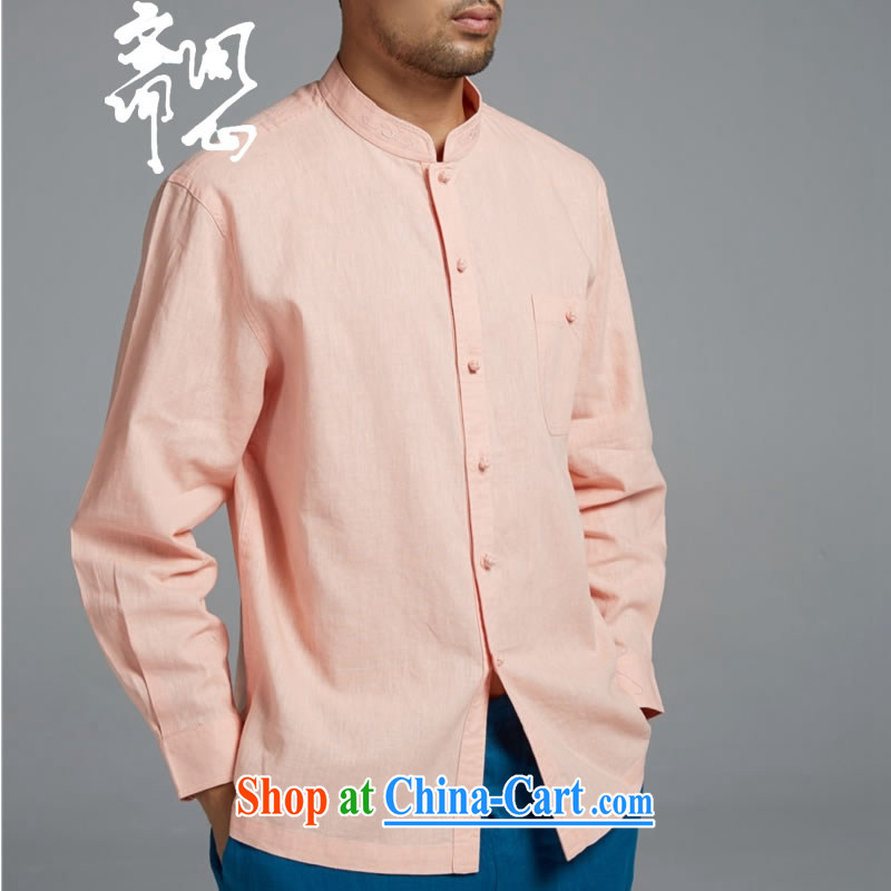 Ask a vegetarian _the health of spring loaded new cotton the Chinese long sleeved shirt, collar embroidery shirt WXZ 1552 pink XXXL