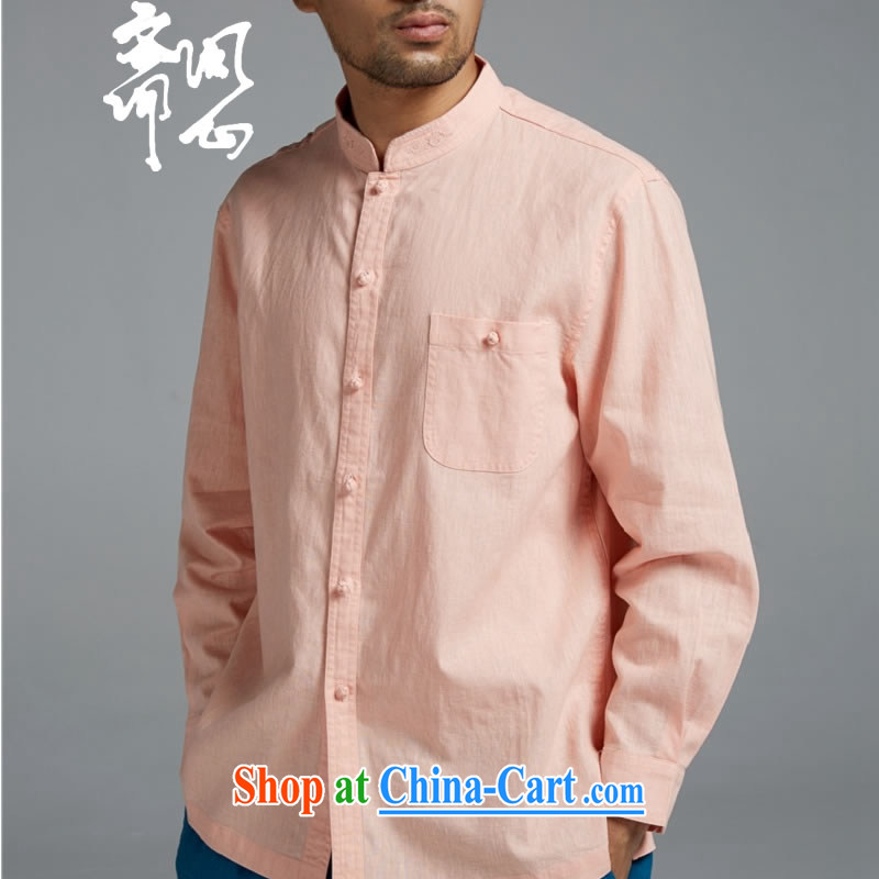 q heart Id al-Fitr (the health of spring loaded new products cotton the Chinese long-sleeved shirt, collar embroidery shirt WXZ 1552 pink XXXL, ask heart ID al-Fitr, shopping on the Internet