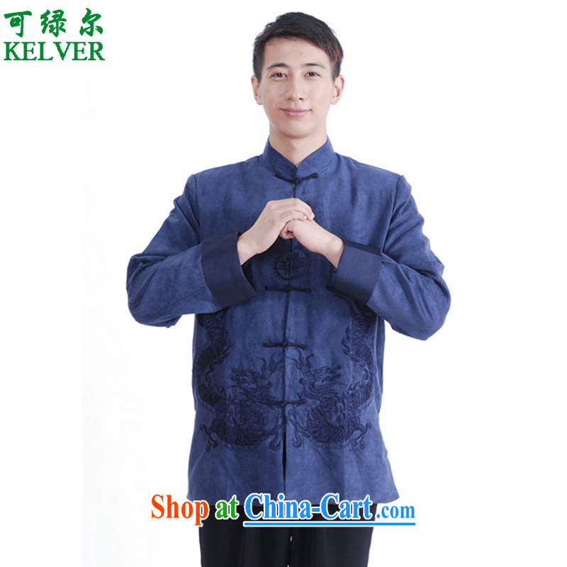 To Green, spring and stylish new products, old father with a collar double-lung embroidered Tang Jacket Picture Color 3XL