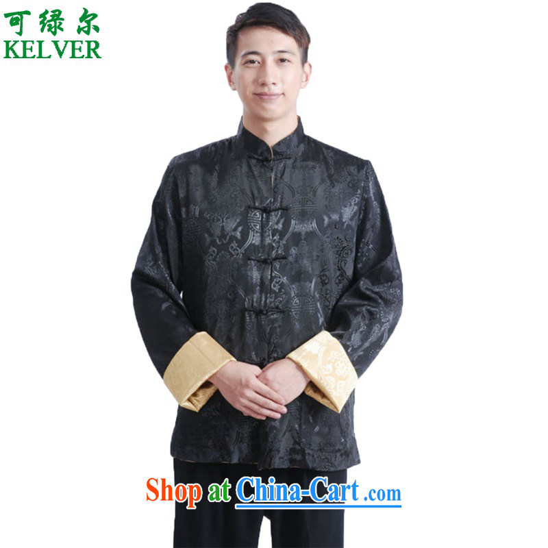 To Green, spring and stylish new products, old father with a collar and leisure through Tang Jacket Picture Color 3XL