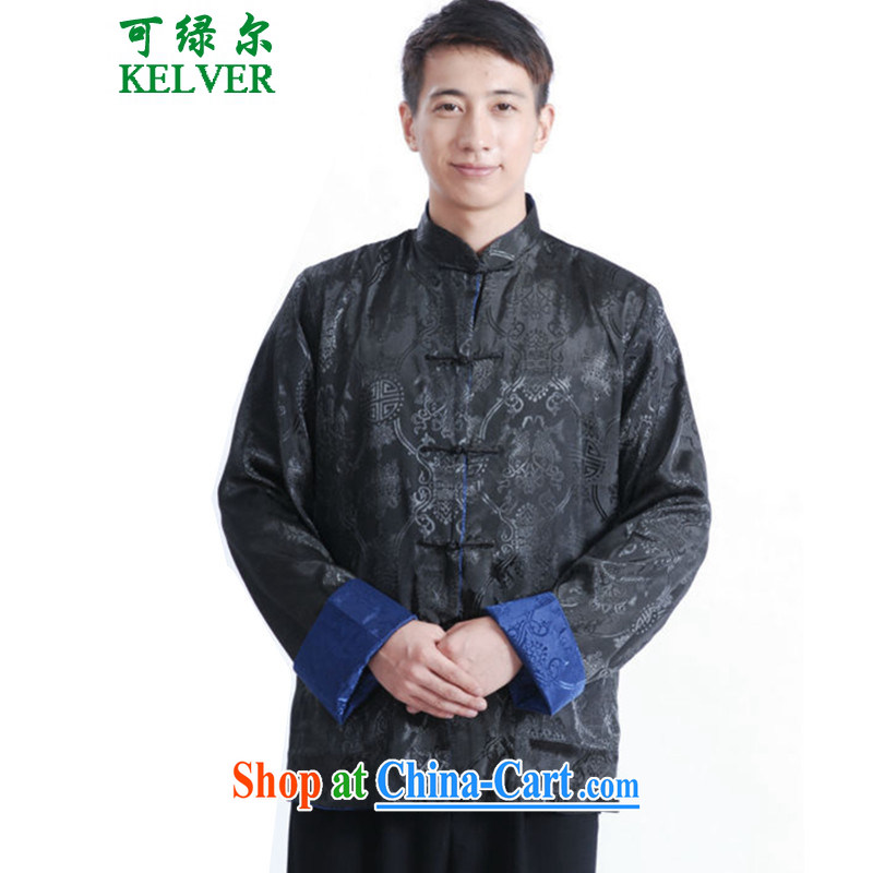 To Green, spring and stylish new products, old father with a collar jacquard Leisure package Jacket Picture Color 3XL