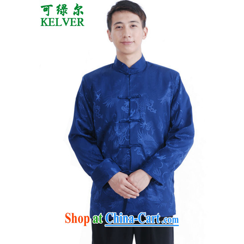 To Green, the older men and the Spring and Autumn and Winter Fashion new father with a collar jacquard Tang replace Generalissimo picture color 3XL