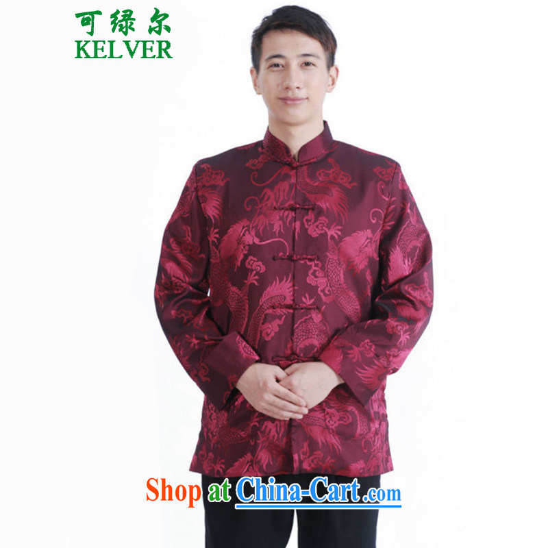 To Green, autumn and winter fashion new and old father with a collar, ribbed jacquard Tang Jacket Picture Color 3XL