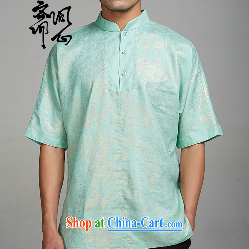 Ask a vegetarian _and as soon as possible with the new summer products, for a sprinkler, linen Tang T-shirt with shoulder-T pension 1469 light green XXL