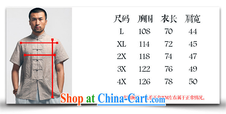 Ask a vegetarian (the autumn as soon as possible new men's China wind-tie, for cotton the short-sleeved short-sleeved WXZ 1468 gray XXXXL pictures, price, brand platters! Elections are good character, the national distribution, so why buy now enjoy more preferential! Health