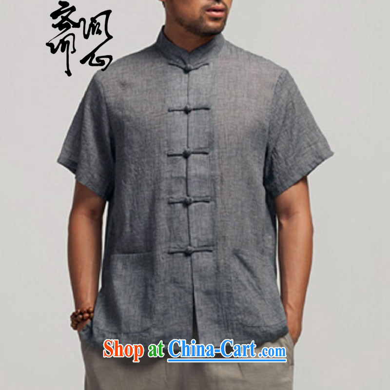 Ask a vegetarian _the autumn as soon as possible new men's China wind-buckle up for the cotton short-sleeved short-sleeved WXZ 1468 gray XXXXL