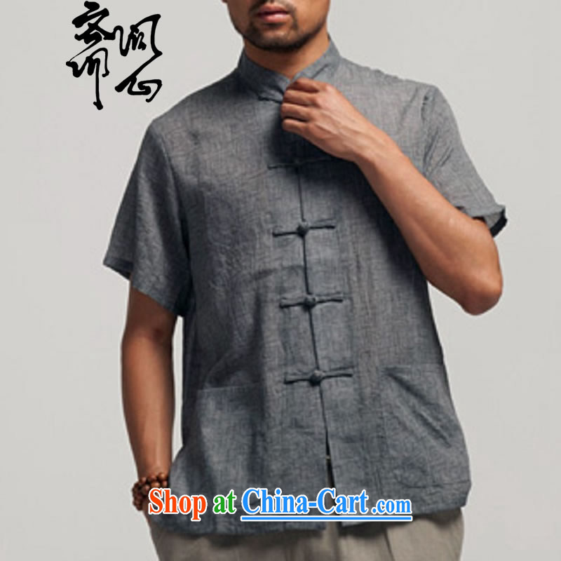 q heart Id al-Fitr (the autumn as soon as possible new men's China wind-tie, for the cotton short-sleeved short-sleeved WXZ 1468 gray XXXXL, ask heart ID al-Fitr, shopping on the Internet