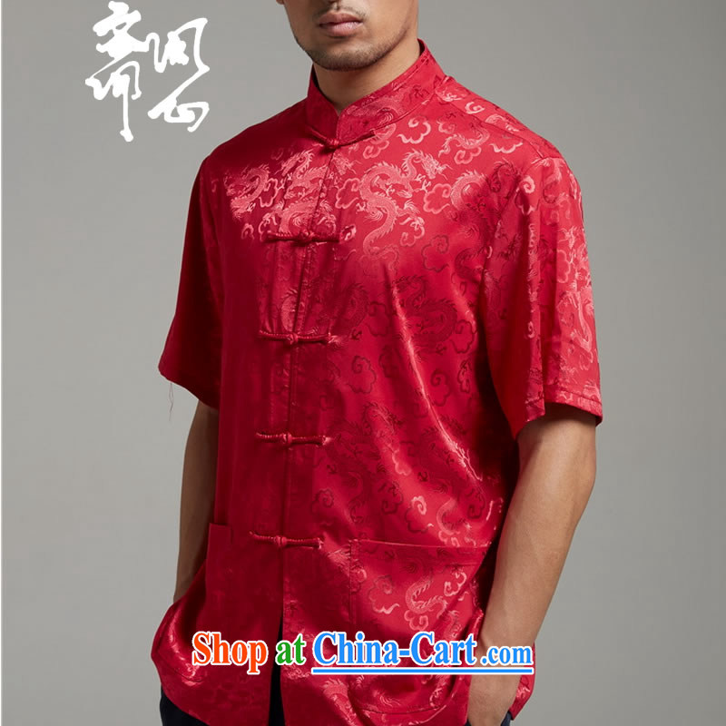 q heart Id al-Fitr (the health of spring, new and the charge-back the collar and embroidered Chinese short-sleeved T-shirt WXZ 1452 red XXXL
