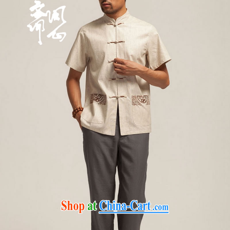 q heart Id al-Fitr electoral and as soon as possible, and spring new linen short-sleeve Chinese embroidery t-shirt WXZ 1449 m yellow XXXXL聽185, ask heart ID al-Fitr, shopping on the Internet