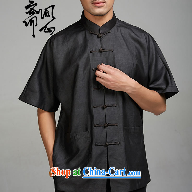 Ask a vegetarian _and as soon as possible, and new summer, silk, for the charge-back short-sleeved fragrant cloud yarn thin shirt 1433 black XXXL