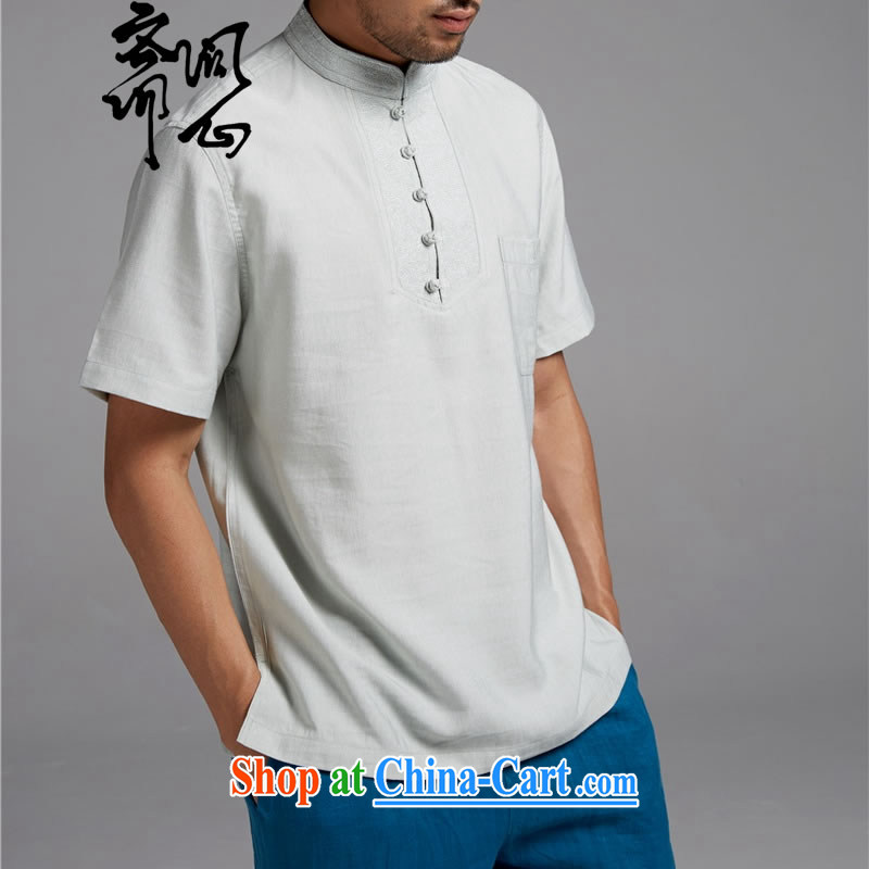 Ask a vegetarian _and as soon as possible with the new summer, the charge-back the collar cotton Ma T shirts men's short-sleeved 1429 white xxxxl