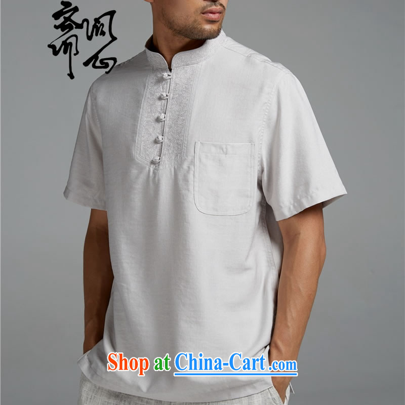 q heart Id al-Fitr (the men as soon as possible the new summer, the charge-back the collar cotton Ma T shirts men's short-sleeved 1429 white xxxxl, ask heart ID al-Fitr, shopping on the Internet