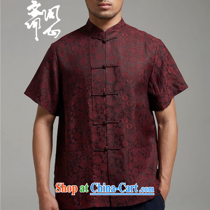 Ask a vegetarian (and as soon as possible with the new summer products, apply for the Shannon cloud yarn dark shading short-sleeved Chinese silk shirt 1426 wine red XXXXL