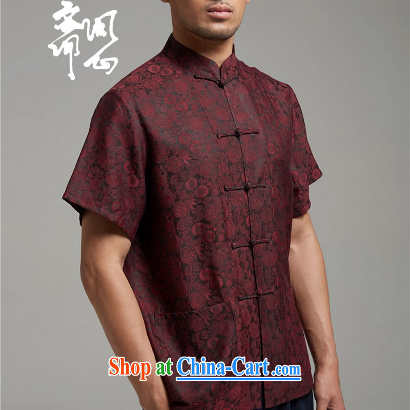 q heart Id al-Fitr electoral and as soon as possible with the new summer products, for the Shannon cloud yarn dark shading short-sleeved Chinese silk shirt 1426 wine red XXXXL, ask heart ID al-Fitr, shopping on the Internet