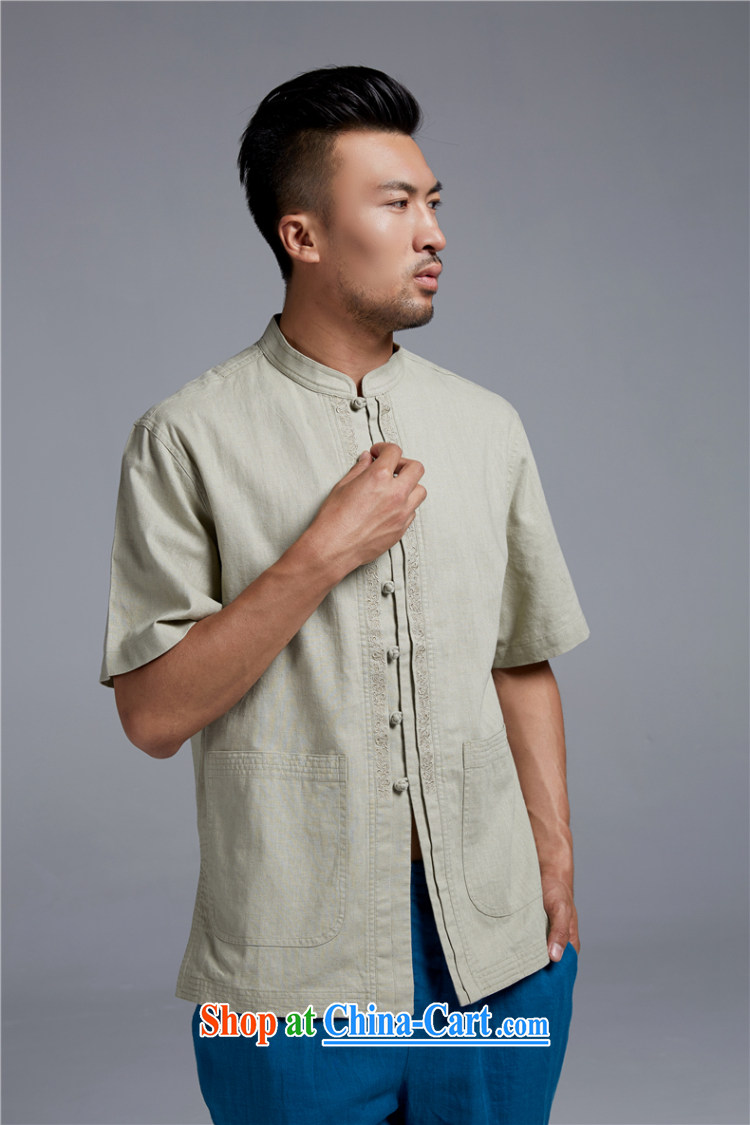 Ask a vegetarian (and as soon as possible with the new summer, Chinese improved cultivating shirt, collar double-cut T-shirt 1425 light green XXL 180/100 pictures, price, brand platters! Elections are good character, the national distribution, so why buy now enjoy more preferential! Health