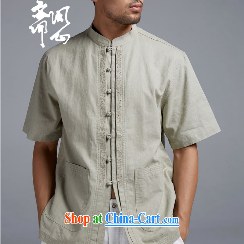 Ask a vegetarian _the Health men's summer new Chinese improved cultivating shirt, collar double-cut T-shirt 1425 light green XXL 180_100