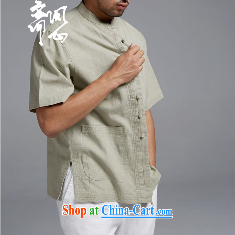 q heart Id al-Fitr (the health and summer new Chinese improved cultivating shirt, collar double-cut T-shirt 1425 light green XXL 180/100, ask heart ID al-Fitr, shopping on the Internet