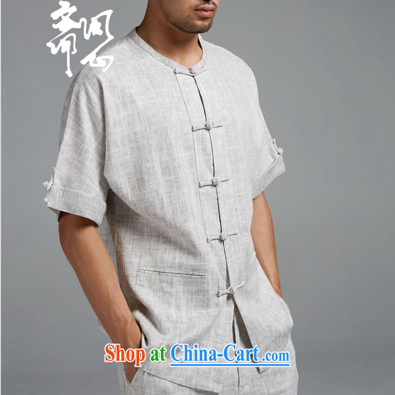 q heart Id al-Fitr electoral and as soon as possible with the new summer, the charge-back atmosphere Tang with a short-sleeved round-collar short-sleeve T-shirt 1434 white XXXL, ask heart ID al-Fitr, shopping on the Internet