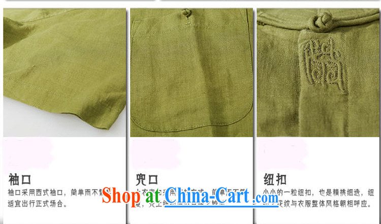 q heart Id al-Fitr (the Health men's summer New Men's breathable and comfortable short-sleeved shirt Tang with 1419 green XXXL pictures, price, brand platters! Elections are good character, the national distribution, so why buy now enjoy more preferential! Health