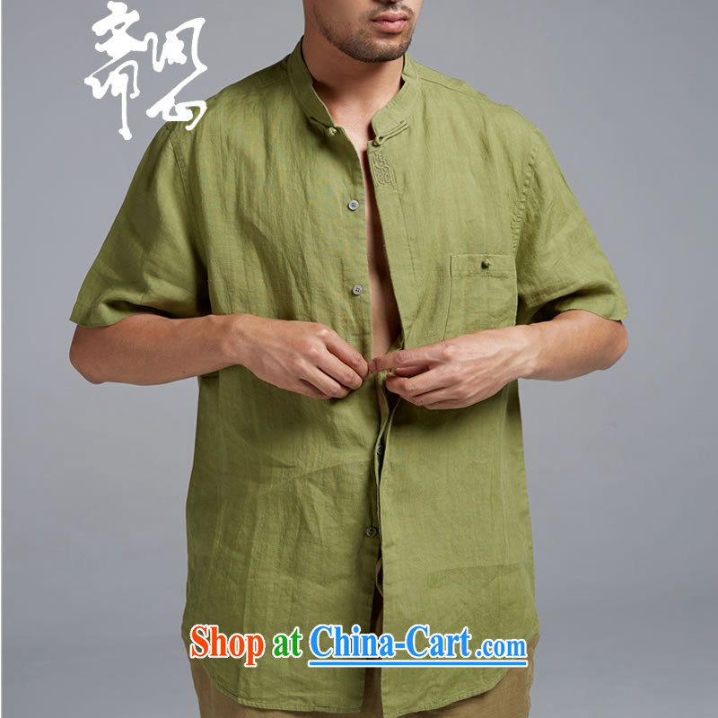 q heart Id al-Fitr _the Health men's summer New Men's breathable and comfortable short-sleeved shirt Tang with 1419 green XXXL