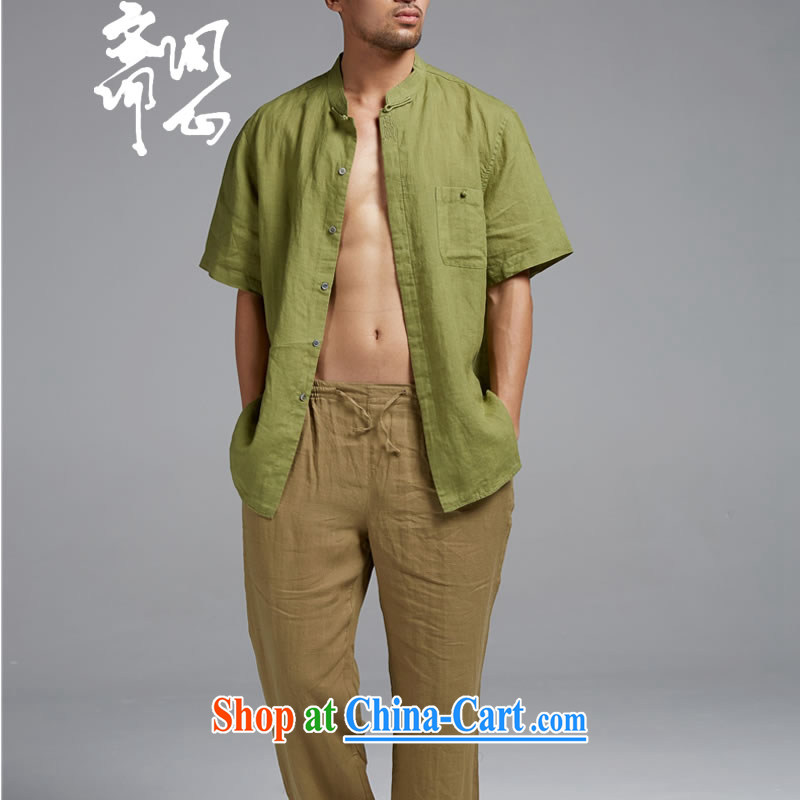 Asked about Ramadan and the rewards as soon as possible and men's summer New Men's breathable and comfortable short-sleeved shirt Tang on 1419 green XXXL, ask heart ID al-Fitr, shopping on the Internet
