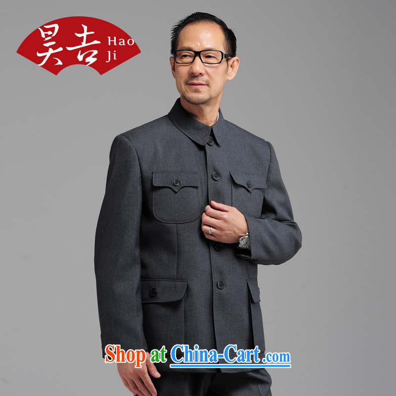 Hao, autumn and winter, older men smock Kit older persons Sun Yat-sen suit national costumes father gray 80 (190)