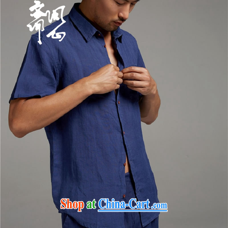 q heart Id al-Fitr (the Health flax men's short-sleeved shirt WXZ 1383 blue XXXL, ask a vegetarian, shopping on the Internet