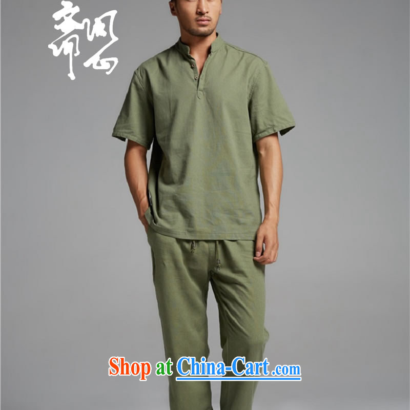 q heart Id al-Fitr (the men as soon as possible the Summer new cotton the V for men's short-sleeved sweater 1381 army green XXXL, ask heart ID al-Fitr, shopping on the Internet