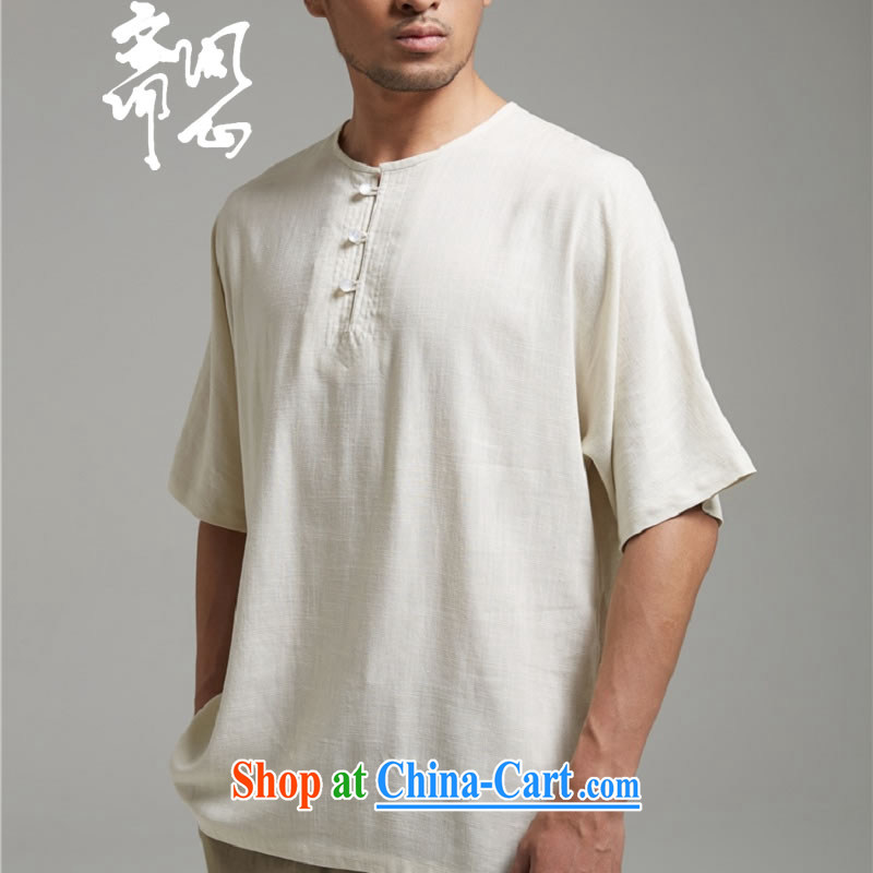 q heart Id al-Fitr (the Health Chinese men's round-collar cotton Ma-short-sleeved WXZ 1379 white XXXXL