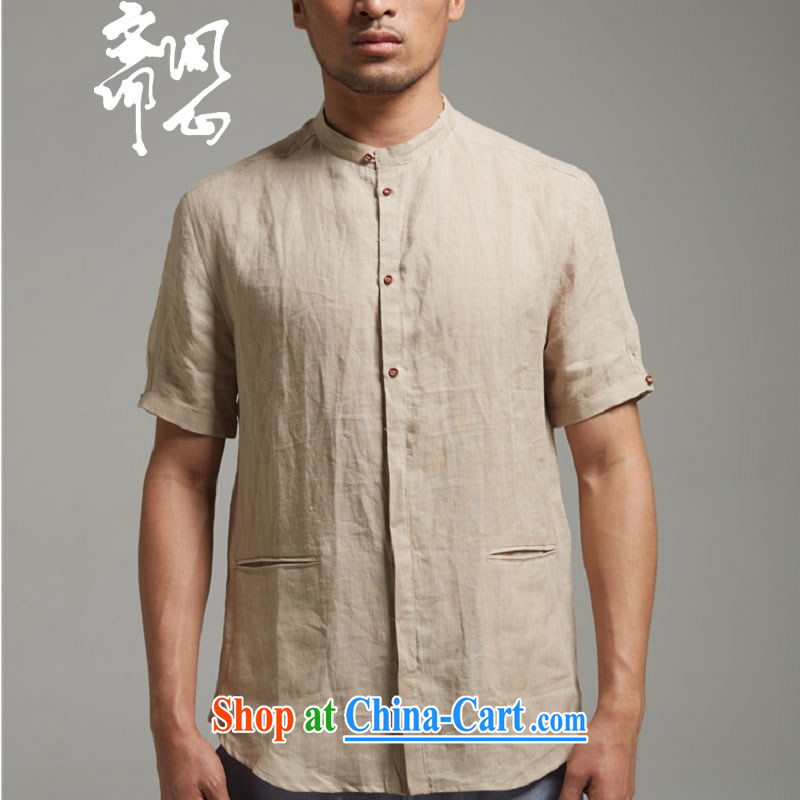 q heart Id al-Fitr _the health of spring loaded new Chinese small, cotton for the shirt 1378 m yellow XXXL