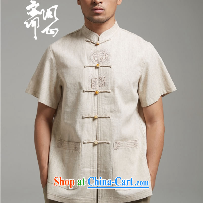 q heart Id al-Fitr (the Health men's summer new linen Embroidery is withholding short sleeved T-shirt 1377 m yellow XXXXL