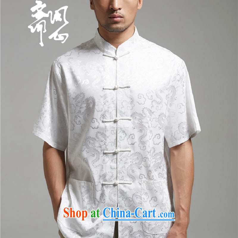 q heart Id al-Fitr (the Health men's summer new Chinese Embroidery, for men's T-shirt shirt 1375 white XXXL, ask a vegetarian, shopping on the Internet
