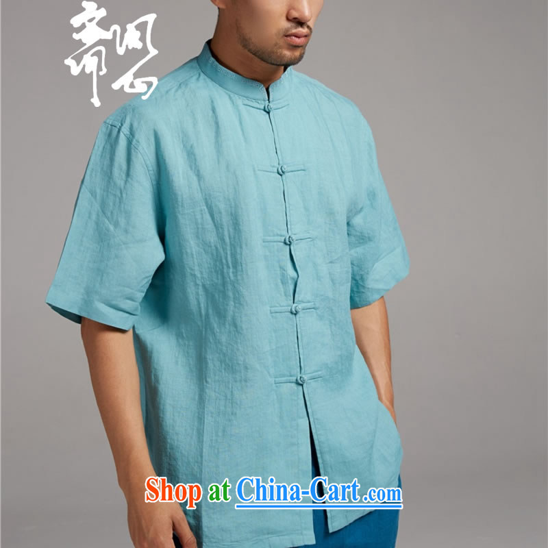 q heart Id al-Fitr electoral rewards as soon as possible and men's cotton the Commission the charge-back the collar shirt WXZ 1373 blue XXXL, ask heart ID al-Fitr, shopping on the Internet