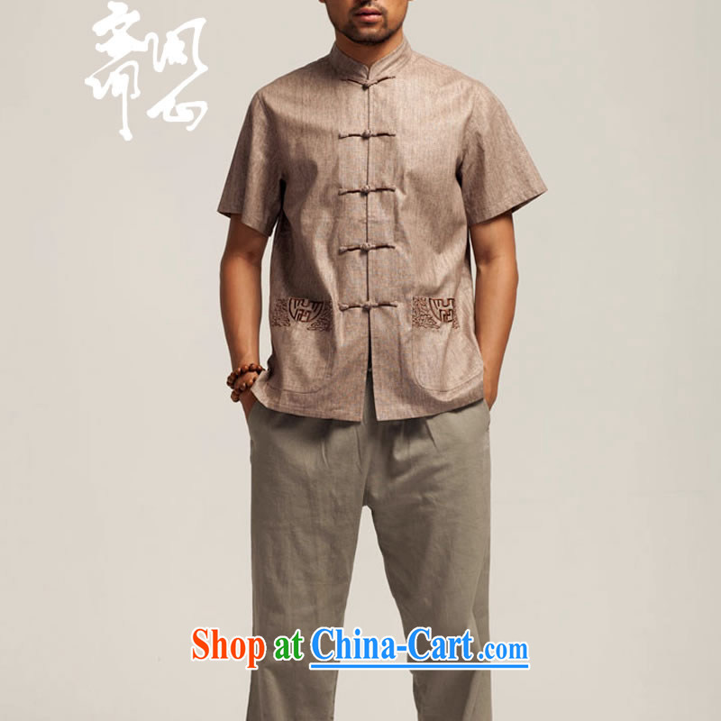 Ask a vegetarian _the autumn as soon as possible new men's fashion, for the charge-back the Quality Tang is the quality short-sleeved WXZ 1365 card its color XXXXL