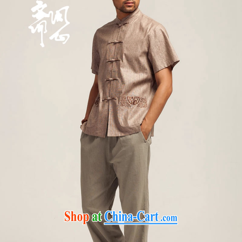 q heart Id al-Fitr (the autumn as soon as possible new, men's fashion, for the charge-back the Quality Tang on the quality short-sleeved WXZ 1365 card the color XXXXL, ask a vegetarian, and shopping on the Internet
