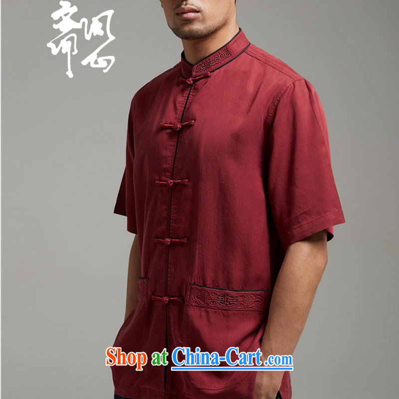 q heart Id al-Fitr (the autumn as soon as possible new men's embroidery and stylish silk Chinese WXZ 1359 dark red XXL, ask heart ID al-Fitr, shopping on the Internet