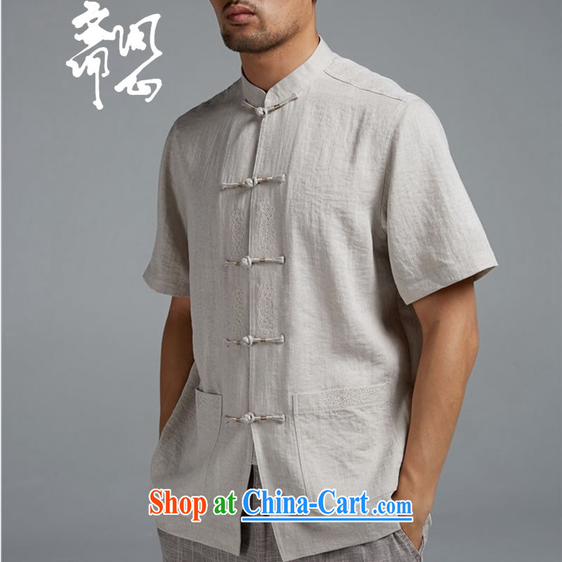 q heart Id al-Fitr (the autumn as soon as possible new men China wind embroidery sleek and stylish shirt short-sleeved WXZ 1351 beige XXXL, ask a vegetarian, shopping on the Internet