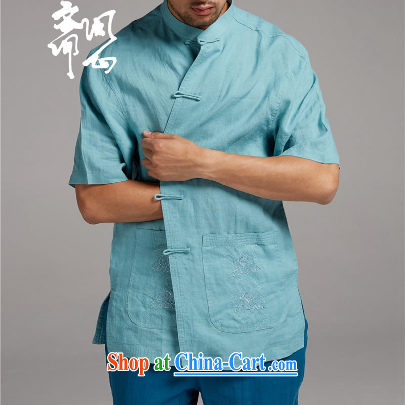 q heart Id al-Fitr (the health of spring loaded new China wind-Tie Style Tang is short-sleeve 1345 blue XXXL, ask heart ID al-Fitr, shopping on the Internet