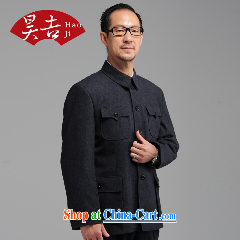 Hao, older men autumn smock Kit older persons inminbok jacket father Father installed China wind blue 72 (170)