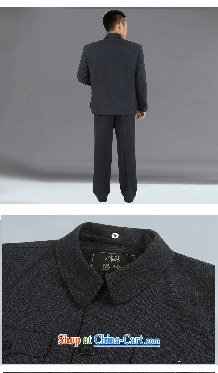 2014 autumn and winter and new products, older men smock Kit business and leisure Sun Yat-sen service state to serve older persons Kit 1088 black and gray 175 CM 76 pictures, price, brand platters! Elections are good character, the national distribution, so why buy now enjoy more preferential! Health
