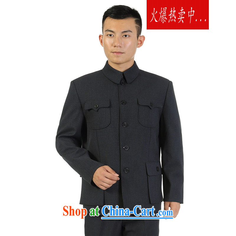 2014 autumn and winter and new products, older men smock Kit business and leisure Sun Yat-sen service state to serve older persons Kit 1088 black and gray 175 CM 76