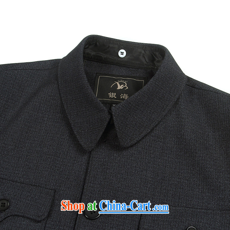 2014 autumn and winter and new products, older men smock Kit business and leisure Sun Yat-sen service state to serve older persons Kit 1088 black and gray 175 CM 76, Jordan Lin, shopping on the Internet