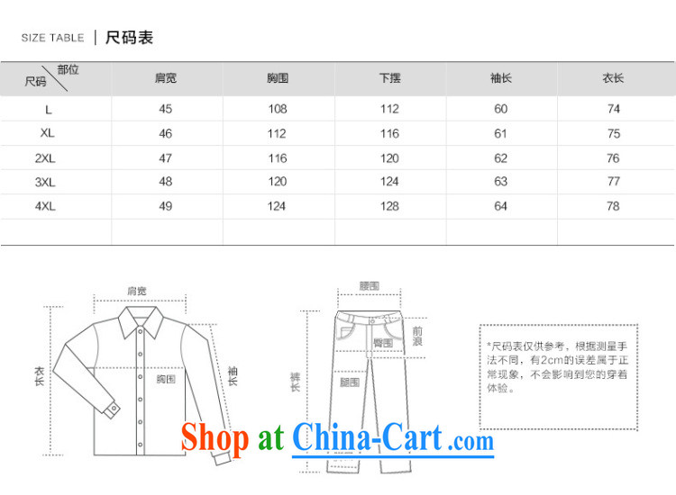 Hao, writing Spring and Autumn and the new middle-aged and older men's long-sleeved Tang jackets father Father China wind Han-red 2 XL pictures, price, brand platters! Elections are good character, the national distribution, so why buy now enjoy more preferential! Health