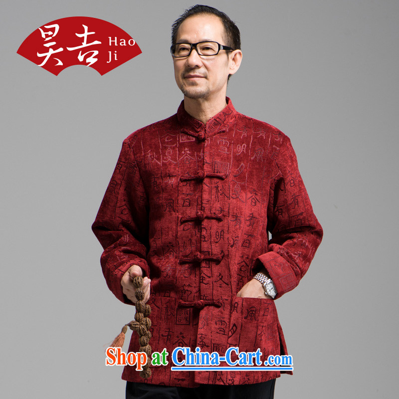 Hao, writing Spring and Autumn and the new middle-aged and older men's long-sleeved Tang jackets father Father China wind Han-red 2 XL