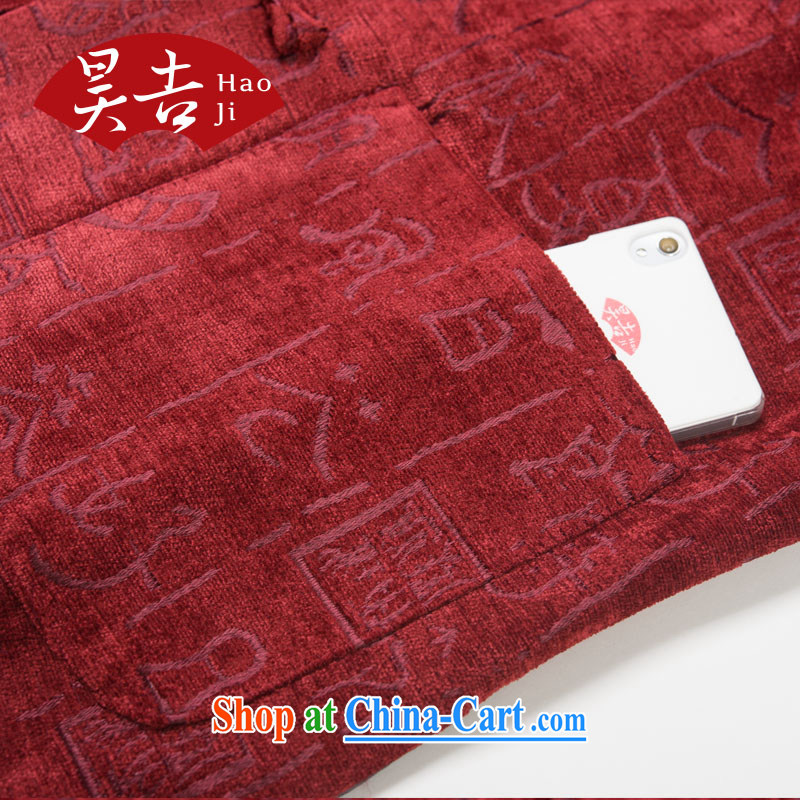 Hao, writing Spring and Autumn and the new middle-aged and older men's long-sleeved Tang jackets father Father China wind Han-red 2 XL, Ho-gil, shopping on the Internet